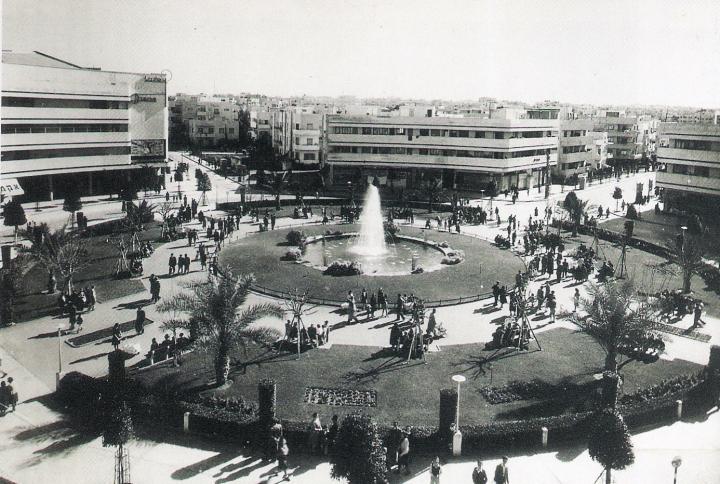 Dizengoff Square